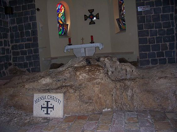 """Church of the Primacy of St. Peter... """"upon this rock..."""""""
