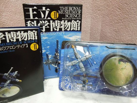 NEW KAIYODO The Royal Museum of Science 04 Mir Space Station Figure