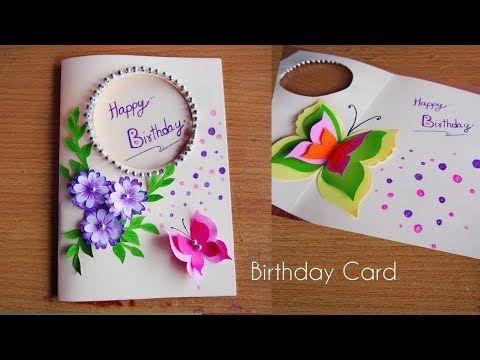 ไอเด ย ทำการ ดว นเก ด ทำเองได โดนใจผ ร บ Diy Birthday Day Card Idea Youtube การ ดทำเอง งานฝ ม อจากกระดาษ งานฝ ม อดอกไม