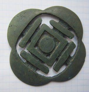 Кимерія Наддніпрянська вишукана ажурна збруйна бляха  брондза, литво  8 ст до н.е.
