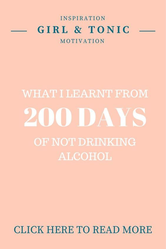 How To Get Sober Tips 200 Days I Decided To Quit Drinking Reflecting On Those 200 Days And The Things That Hel Quit Drinking Sober Life Quit Drinking Alcohol