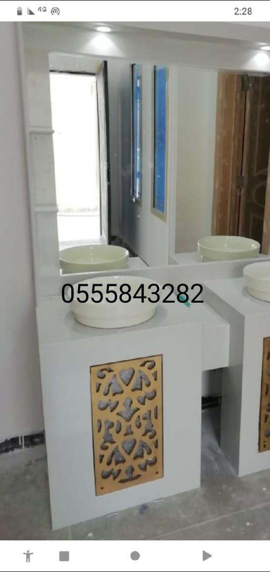 صور مغاسل حمامات رخام الرياض Bathroom Mirror Framed Bathroom Mirror Home Decor