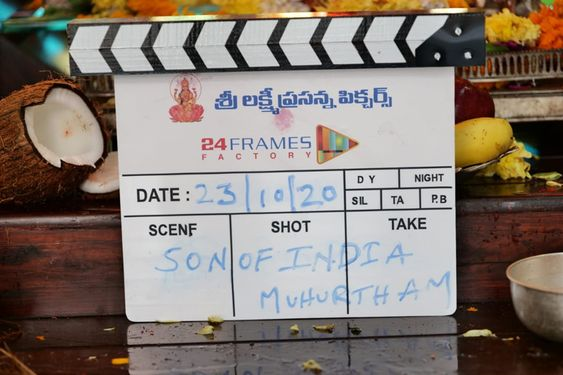 Dr Mohan Babu's Son Of India Launched, Regular Shoot Commences From Today