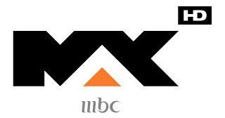 Mbc Max En 2020