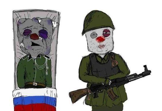 """""""Смертельная ловушка"""": трое боевиков подорвались на своей же растяжке, - Булатов - Цензор.НЕТ 4072"""