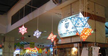 Star of David Sukkah Lampshade-1 | Today we exhibited Yevu Y…