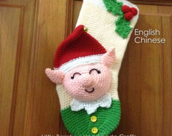 This is a DOWNLOADABLE PATTERN. Written in English using US terminology and Chinese.  This Snowman Christmas Stocking is the best decoration for this coming holidays. Size: about 12.5 cm at top, 32 cm diagonal from loop to toe Skill level: easy © COPYRIGHT *You may not sell or share the pattern. *You may sell the finished items, provided that they are handmade by yourself