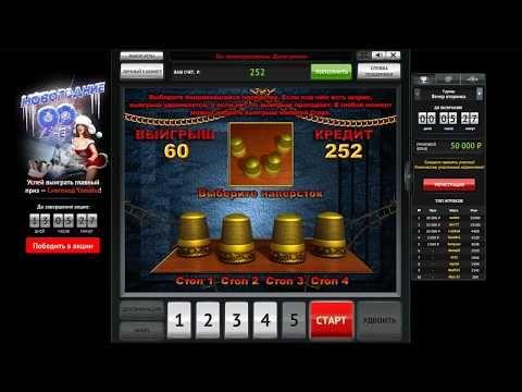 Игровой автомат братва 50000 игровые автоматы вулкан олимп регистрация