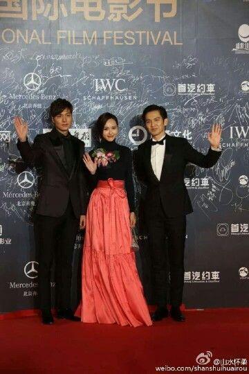 #LEEMINHO en la alfombra roja del 6to Festival De Cine De Beijing  (16/Abril /16)  Cr.logo