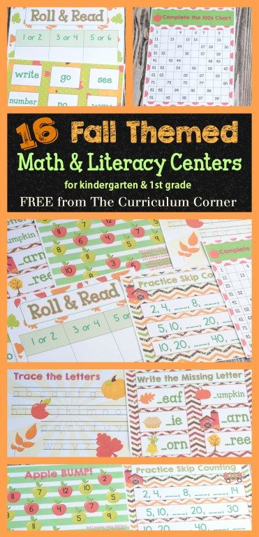 Fall Math & Literacy Centers | The o'jays, Curriculum and Math