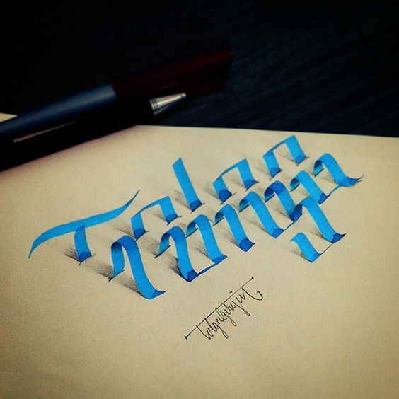 3D-Lettering von Tolga Girgin   KlonBlog
