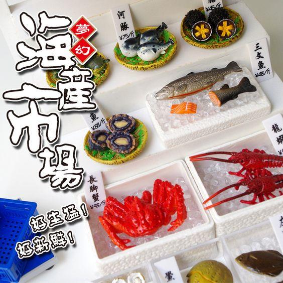 Mini 1:12 ORCARA Miniatur Kunststoff Spielen Lebensmittel Spielzeug Gesetzt Puppenhaus Küche Zubehör Fit re-ment Größe Spielzeug, jungen Mädchen Kinder Geschenk