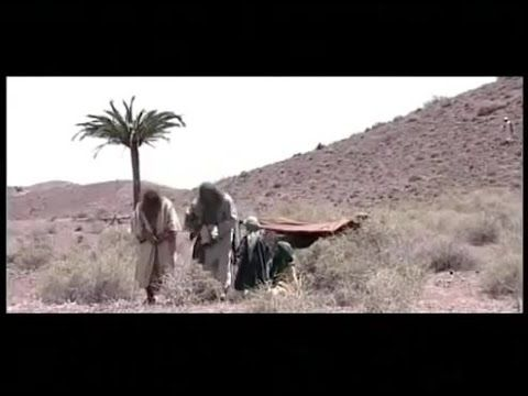 1 حادثة المباهلة للرسول محمد ص باهل بيته ع فلم النبراس Youtube Animals Primates Yeshua Jesus