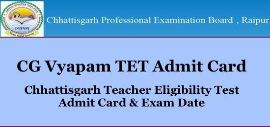Cg Tet Admit Card 2019 Examination Board Cards Free Web Hosting