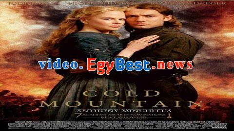 Https Video Egybest News Watch Php Vid E89a4c3ae Movie Posters Movies Poster