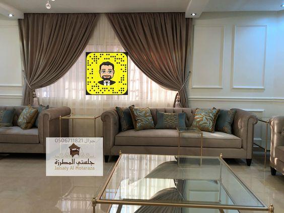 Login Instagram Home Decor Home Decor