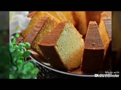 كيك يومي كيك ساده ابسط واسهل كيك فانيلا Youtube Food Kitchen Recipes Yummy Food
