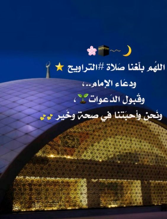 Pin By Eman Duniya On رمضان كريم Poster Movies Movie Posters