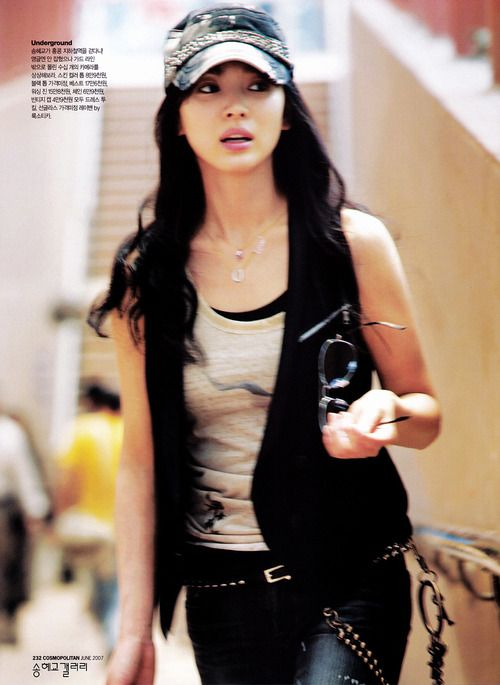 Song Hye Kyo 2004 Full House 2008 Worlds Within 2013 That Winter The Wind Blows Song