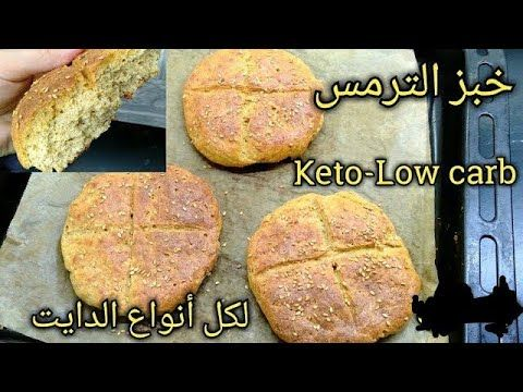 Pin By Noura Nour On Pains Pates Keto Food Low Carb Banana Bread