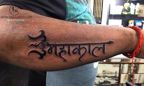 Mahakal Shiva Trident Tattoo On Wrists Blade Done At Big Guys Tattoo Studio In Mumbai Cst Trident Tattoo Tattoos For Guys Shiva Tattoo Design