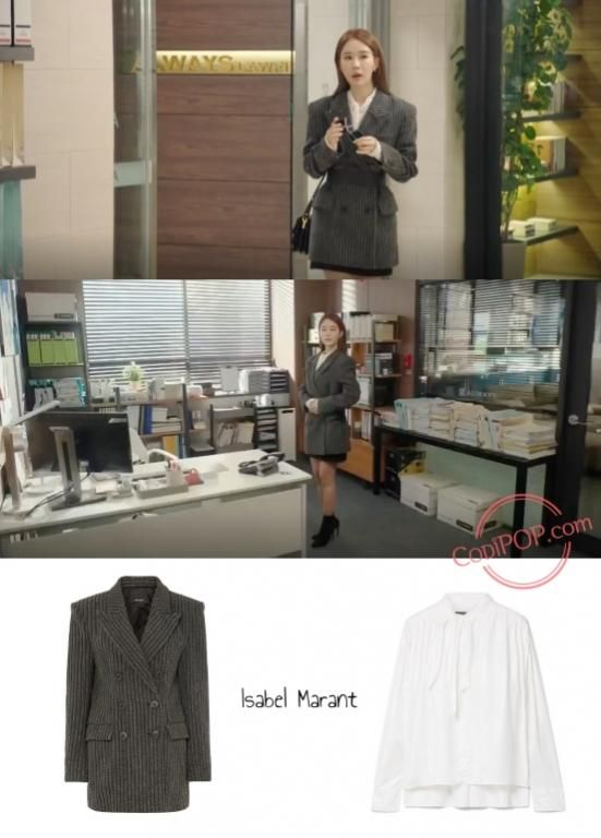 Yoo In Na S Fashion In K Drama Touch Your Heart Episode 2 In