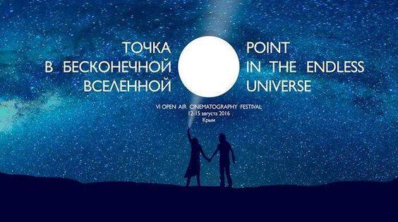 La condena forma parte de la Sección Oficial deL VI International Film Festival Point in the endless Universe. El festival se llevará a cabo en Black Sea en Crimea. #dailypic #follow #photooftheday #fun #love #instadaily #igers #igersoftheday #me #instagramhub #instamood #bestoftheday #picoftheday #instago #all_shots #photowall #bestpic #picoftheday #photooftheday #global_hotshotz #film #cine #movie #shortfilm #corto #sun #free #vacaciones #holiday