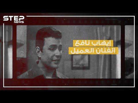 ممثل مصري كوميدي قديم