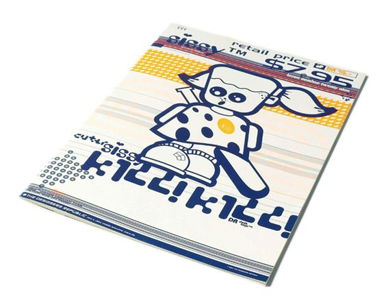 Emigre's TDR-designed issue from 1994