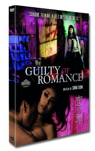 Guilty of romance • Sono Sion