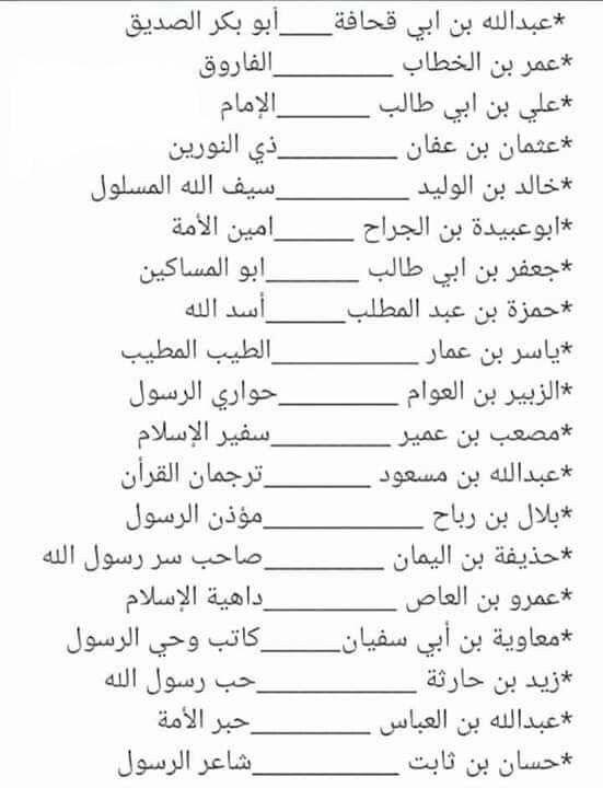 Pin By Amany Alwazery On الإسلام Islam Islam Facts Islam Beliefs Learn Islam
