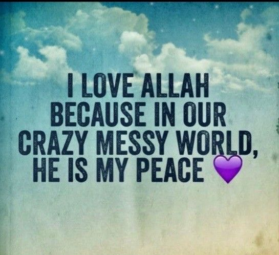 I Love My Allah Alot Islamic Quotes Islamic Love Quotes Quotes