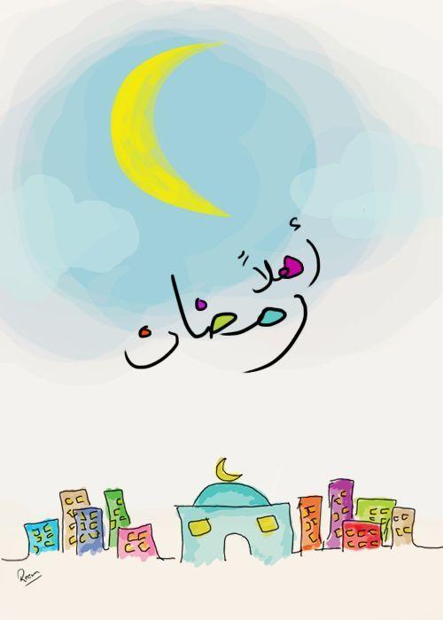 Image Shared By Renoo Find Images And Videos About Ramadan ر م ض ان And رمضان كريم On We Heart It The App To G Ramadan Kareem Ramadan Cards Ramadan Kids