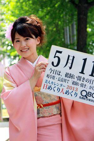 着物の尾崎里紗さん