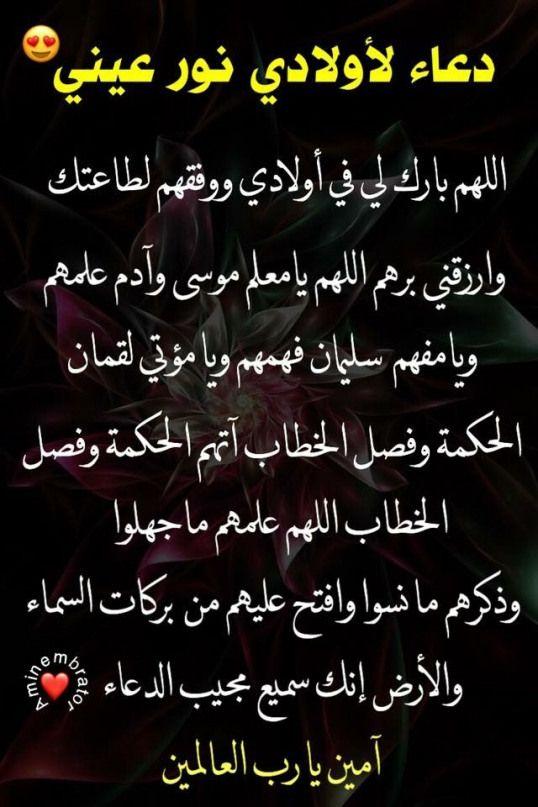 Quran Islam Quran Islam Facts Islamic Phrases Quran