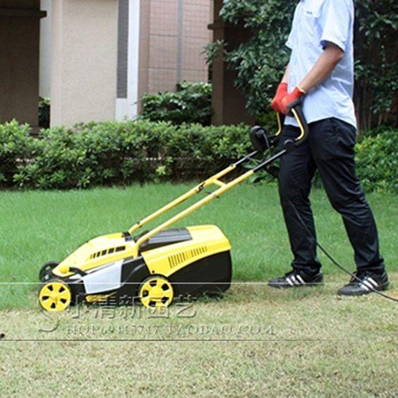 1200W electric household hand push lawn mower lawnmower machine weeding garden tools Lawn Mower