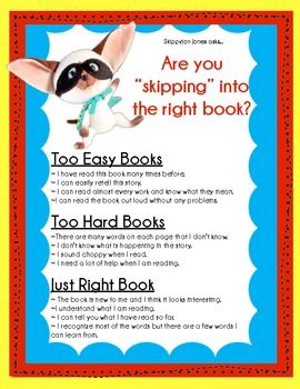 "Skippyjon Jones Just Right Book printable sign for your classroom.  Help students ""skip"" into the right book!"