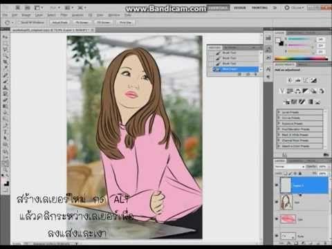 การทำภาพถ ายให เป นภาพลายเส นด วยโปรแกรม Adobe Photoshop โดย กมลร ตน Youtube
