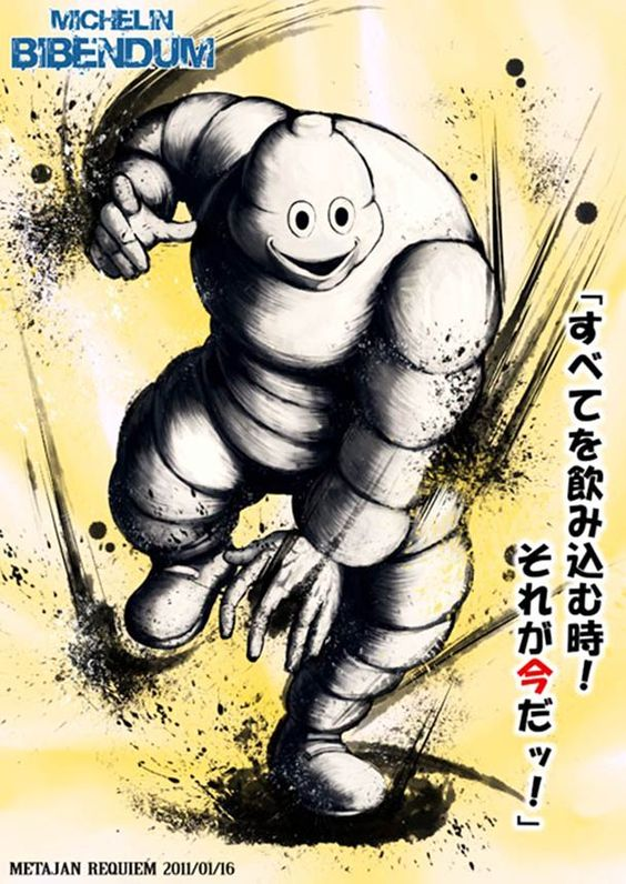 Michelin Street Fighter Style.: