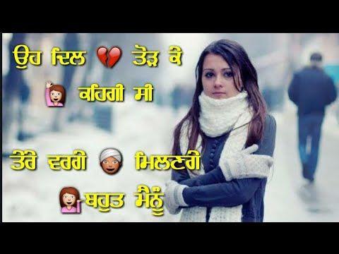 Punjabi Status Video For Whatsapp Facebook Instagram Share