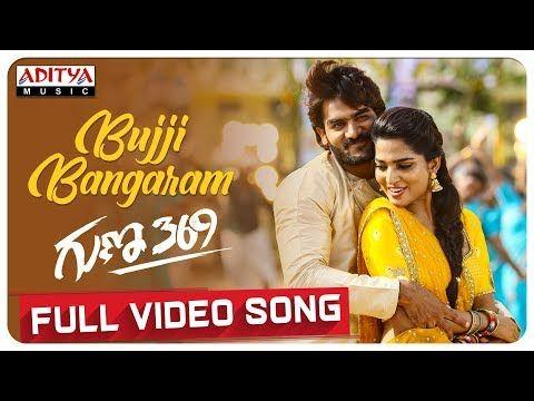 Bujji Bangaram Full Video Song Guna 369 Video Songs Karthikeya Anagha Chaitan Bharadwaj Youtube Songs Devotional Songs Audio Songs