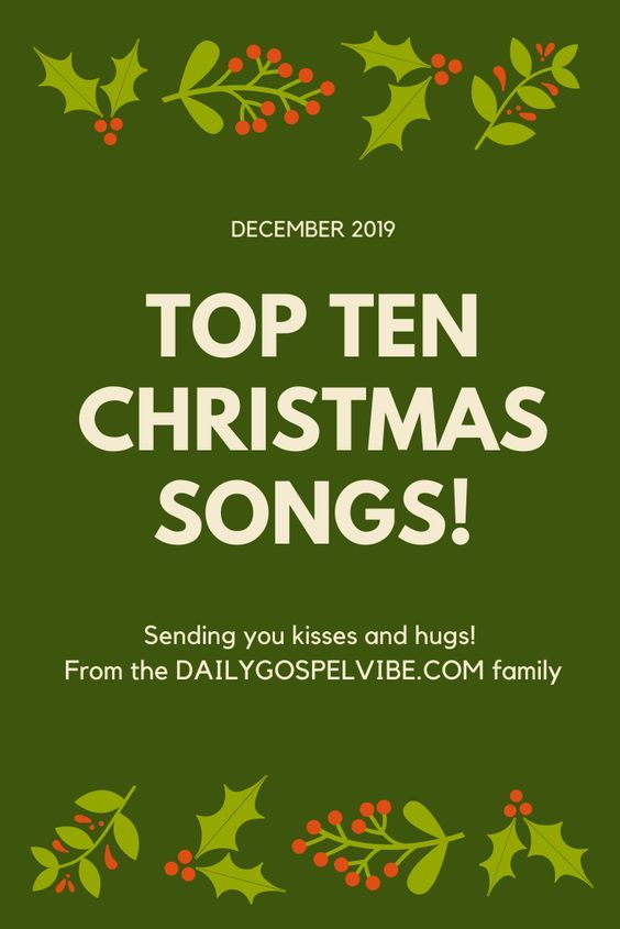 Dailygospelvibe Latest Gospel Songs Mp3 2019 2020 Carol Songs Songs Praise Songs