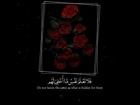 ارح سمعك وقلبك خالد الجليل تصميم ديني بدون حقوق Youtube Quran Quotes Love Instagram Highlight Icons Quran Quotes
