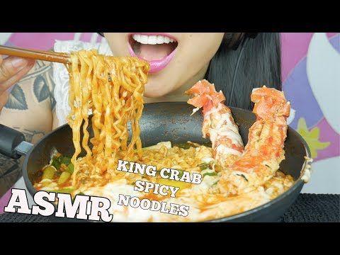 Asmr King Crab Cheesy Fire Noodles Eating Sounds No Talking Sas Asmr Youtube In 2020 Asmr Eat King Crab 10:01 sasvlogs all vlogs food related. asmr king crab cheesy fire noodles