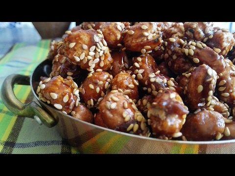 طريقة عمل كاوكاو أو فول سوداني معسل في البيت بطريقة لذيذة ورائعة Youtube Food Chicken Meat