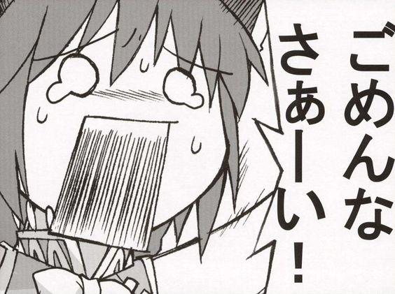 ごめんなさぁーい!! #レス画像 #comics #manga #謝罪 #東方Project