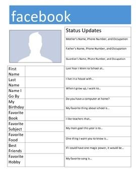 """Students have fun filling out the typical """"back to school"""" information using this fun Facebook layout.   ***UPDATE: School Year Non-Specific"""