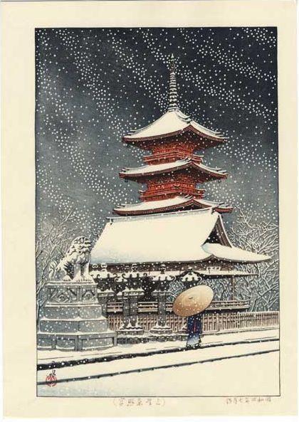 Hasui Kawase - Neige au sanctuaire de Ueno Toshogu 1929:
