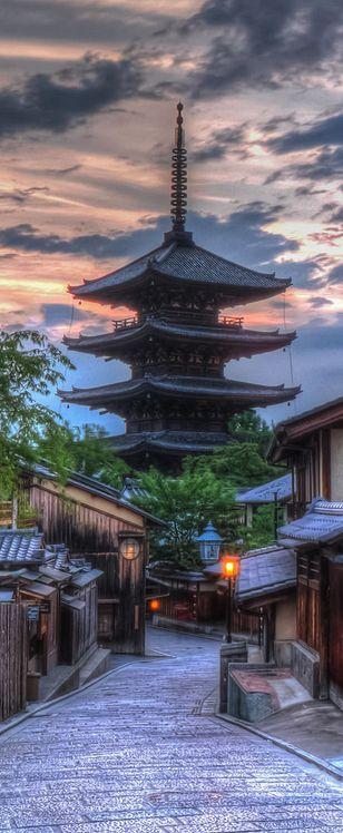 Las antiguas calles de Kyoto, Japón.