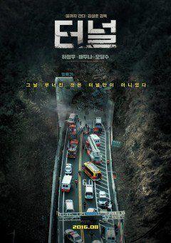 Phim Đường Hầm